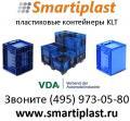 продаем пластиковые ящики KLT пластмассовые контейнеры КЛТ ящик полимерный Москва